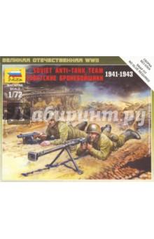 Советские бронебойщики (6135)