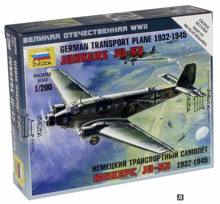 Иллюстрация 1 из 12 для Немецкий транспортный самолет Юнкерс Ю-52 (6139) | Лабиринт - игрушки. Источник: Лабиринт