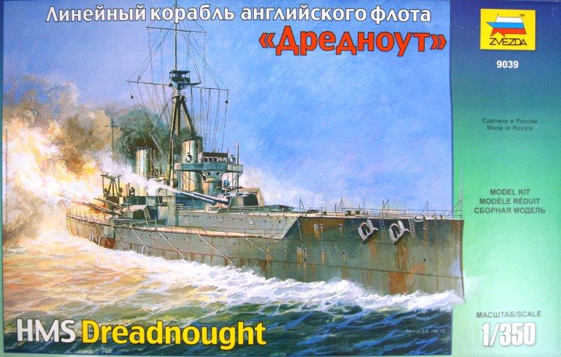Сборные модели флота кораблей крейсеров линкоров подводных