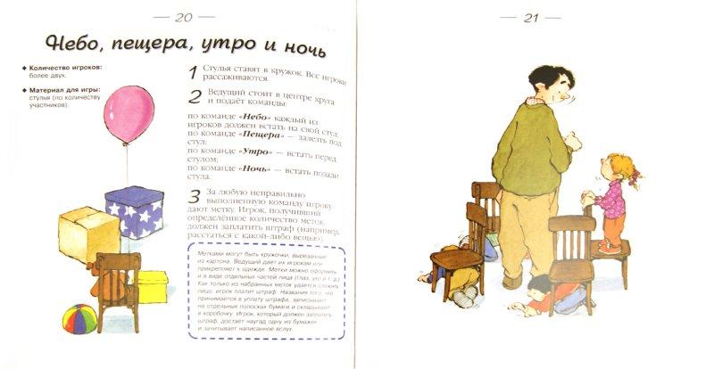 Иллюстрация 1 из 14 для Зима. Холодно? Играя, этого не замечаешь! Игры. Зима - Ориол Риполл | Лабиринт - книги. Источник: Лабиринт