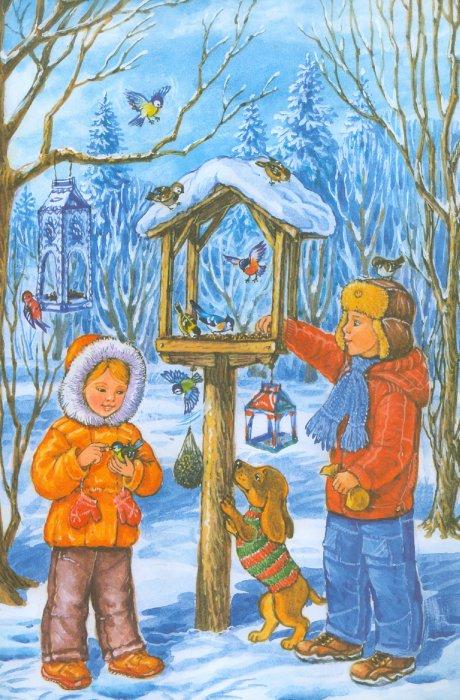 картинки для детей времена года зима могут носить термобелье