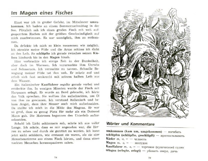 Иллюстрация 1 из 5 для Приключения барона Мюнхаузена (на немецком языке) - Рудольф Распе | Лабиринт - книги. Источник: Лабиринт