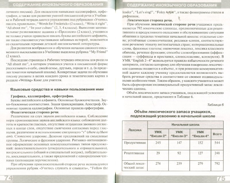 Куплю курсовую во Владивостоке Куплю магистерскую диссертацию в  Где заказать контрольную в Димитровграде