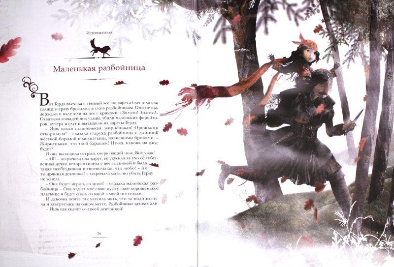 Иллюстрация 1 из 32 для Снежная королева (иллюстрации Мисс Клары) - Ханс Андерсен | Лабиринт - книги. Источник: Лабиринт