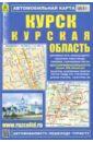 цена на Курск. Курская область. Автомобильная карта