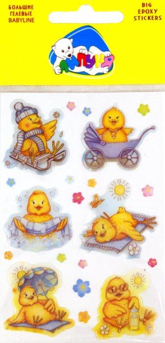 """Иллюстрация 1 из 3 для Наклейки детские """"Цыплята 1"""" (BLN001)   Лабиринт - игрушки. Источник: Лабиринт"""