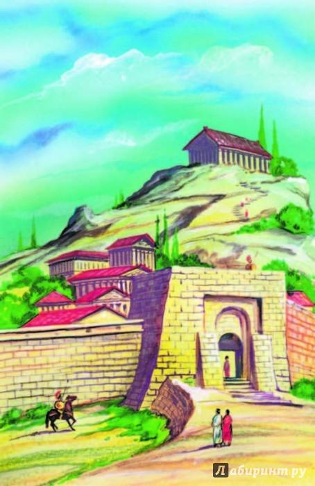 Иллюстрация 1 из 52 для Мифы Древней Греции | Лабиринт - книги. Источник: Лабиринт