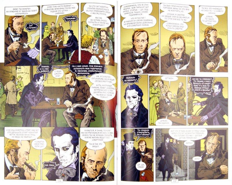 Иллюстрация 1 из 7 для The Sandman. Песочный человек. Книга 2 - Нил Гейман | Лабиринт - книги. Источник: Лабиринт