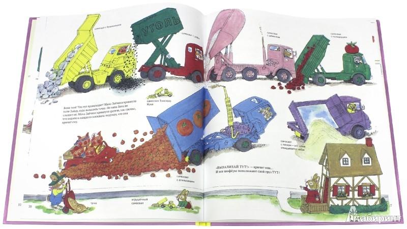 Иллюстрация 1 из 59 для Книжка про машинки - Ричард Скарри | Лабиринт - книги. Источник: Лабиринт
