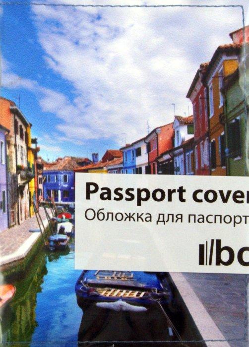Иллюстрация 1 из 7 для Обложка для паспорта (Ps 7.7.5) | Лабиринт - канцтовы. Источник: Лабиринт