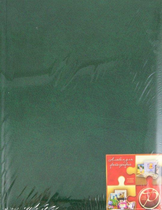 """Иллюстрация 1 из 5 для Фотоальбом """"Vinyl"""" (6887 LM-SA10)   Лабиринт - сувениры. Источник: Лабиринт"""