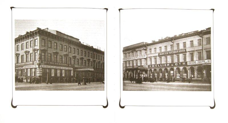 Иллюстрация 1 из 6 для Альбом памяти - Сергей Горный | Лабиринт - книги. Источник: Лабиринт
