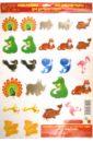 Наклейки на шкафчики для детского сада Дикие животные наклейки на шкафчики геометрические