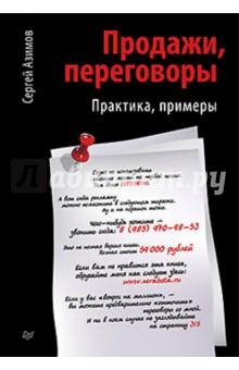 агентство знакомств питер сказка