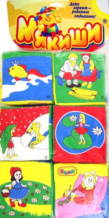 Иллюстрация 1 из 5 для Кубики 003 Мякиши (Мультфильмы) 1/6 | Лабиринт - игрушки. Источник: Лабиринт