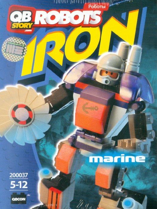 """Иллюстрация 1 из 2 для Набор для конструирования """"IRON-marine"""" (200037)   Лабиринт - игрушки. Источник: Лабиринт"""