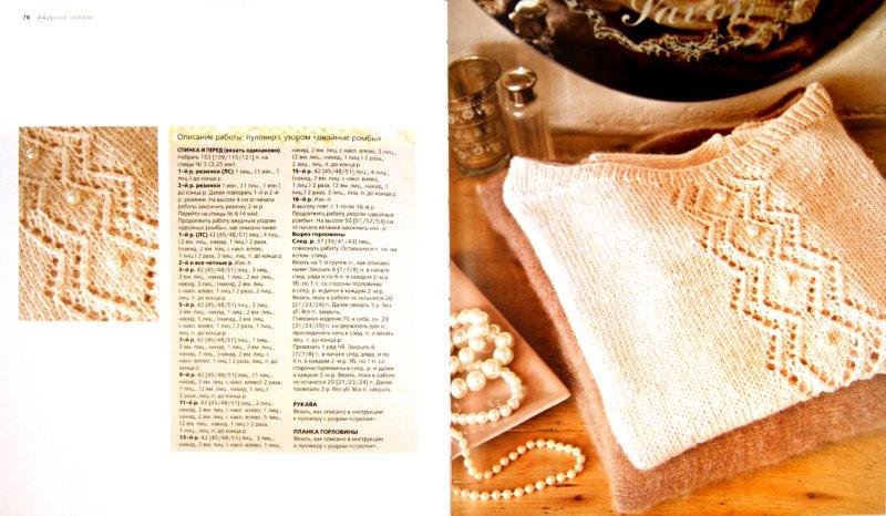 Иллюстрация 1 из 17 для Ажурное вязание на спицах - Линн Уоттерсон | Лабиринт - книги. Источник: Лабиринт