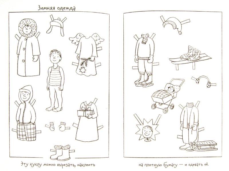 Иллюстрация 1 из 13 для Зимняя раскраска - Ротраут Бернер | Лабиринт - книги. Источник: Лабиринт