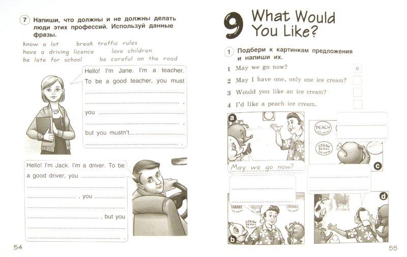 Учить английский язык 3 класс видео уроки бесплатно