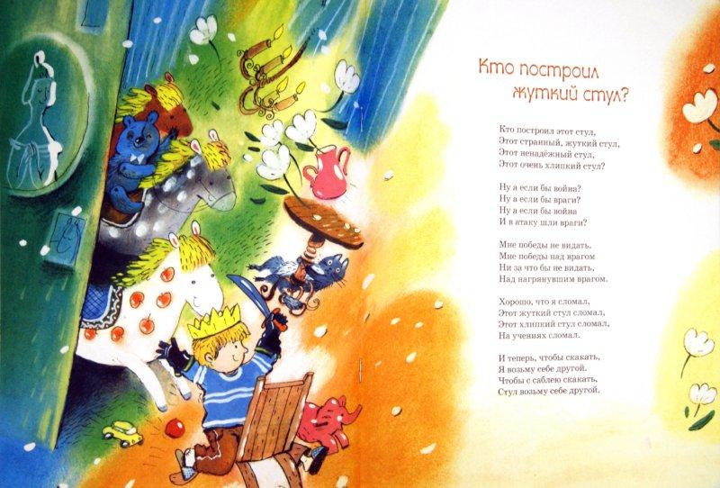 Иллюстрация 1 из 18 для Я сижу на облаке - Андрей Сметанин | Лабиринт - книги. Источник: Лабиринт
