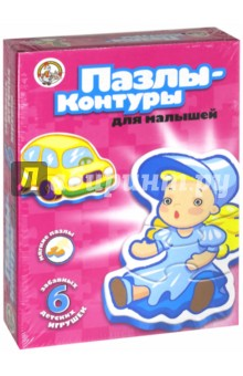 "Пазл-контур ""Игрушки"" (01294)"