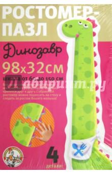 """Ростомер """"Динозавр"""" (01311)"""