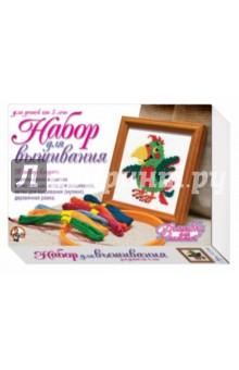 Вышивка с рамкой Попугай (01186) пяльцы и рамки для вышивания