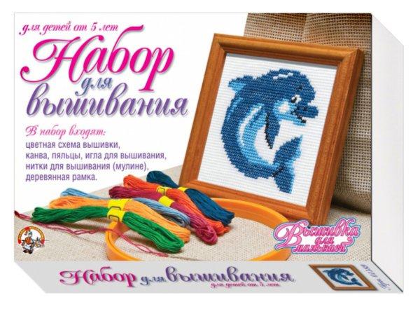 """Иллюстрация 1 из 2 для Вышивка с рамкой """"Дельфин"""" (01189)   Лабиринт - игрушки. Источник: Лабиринт"""