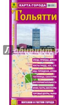 Карта города. Тольятти