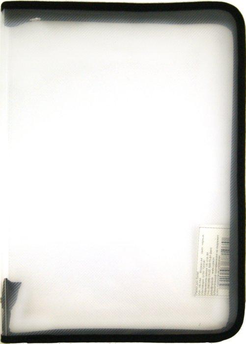 Иллюстрация 1 из 4 для Папка для тетрадей. На молнии А4 (ПБ-1А4) (черная) | Лабиринт - канцтовы. Источник: Лабиринт