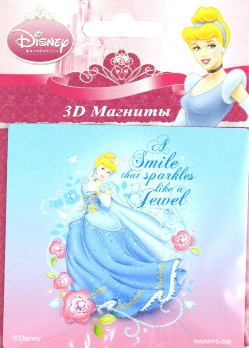 """Иллюстрация 1 из 5 для 3D магнит """"Принцессы"""" MARRPS-056, в ассортименте (320045)   Лабиринт - сувениры. Источник: Лабиринт"""