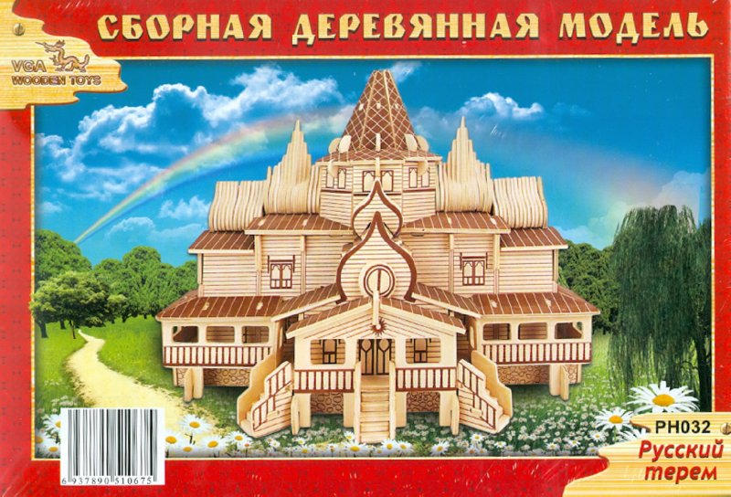 Иллюстрация 1 из 5 для Русский терем (PH032) | Лабиринт - игрушки. Источник: Лабиринт