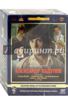 Александр Абдулов. 1978-1982 гг. Ремастированный (DVD) девчата dvd полная реставрация звука и изображения