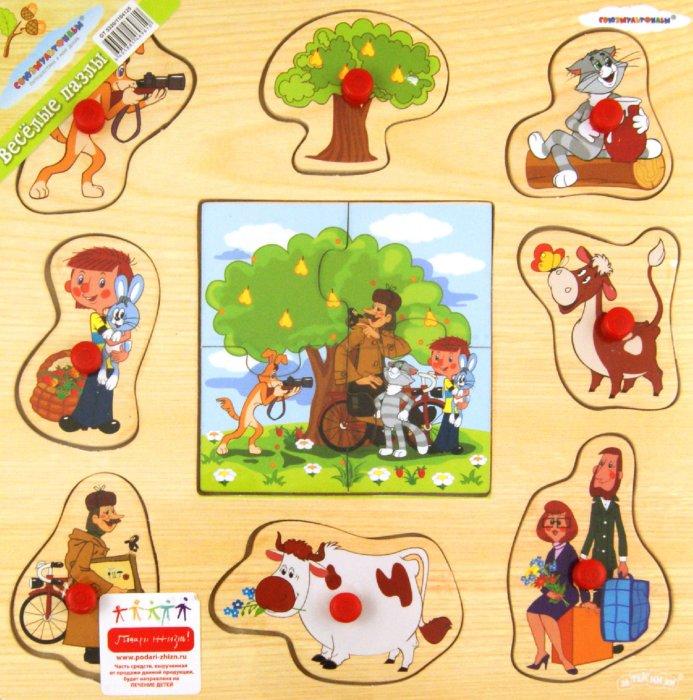 Иллюстрация 1 из 14 для Пазл Простоквашино (GT5320)   Лабиринт - игрушки. Источник: Лабиринт