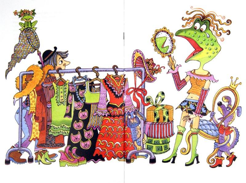 Иллюстрация 1 из 23 для Сказки, только сказки - Анни Шмидт   Лабиринт - книги. Источник: Лабиринт