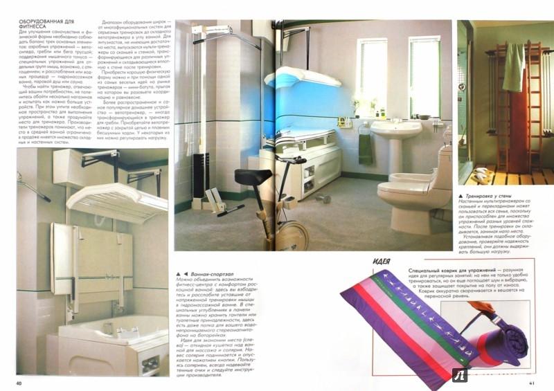 Иллюстрация 1 из 7 для Ванная комната. Советы профессионалов | Лабиринт - книги. Источник: Лабиринт