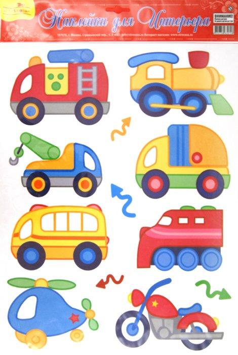 Иллюстрация 1 из 4 для Наклейки для интерьера детской комнаты (HD-2001) | Лабиринт - игрушки. Источник: Лабиринт