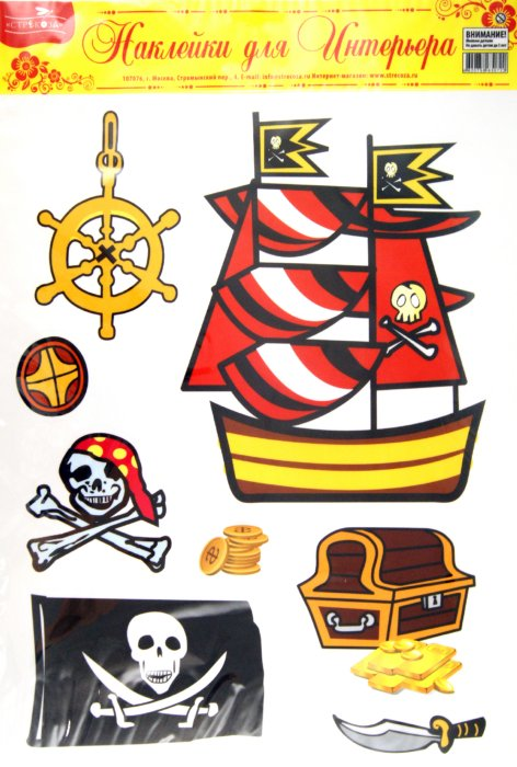 Иллюстрация 1 из 6 для Наклейки для интерьера детской комнаты (HD-2003) | Лабиринт - игрушки. Источник: Лабиринт