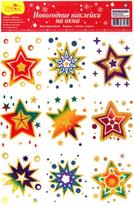 Иллюстрация 1 из 2 для Новогодние наклейки на окна (WDGX-2038) В ассортименте | Лабиринт - игрушки. Источник: Лабиринт