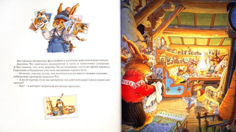 Иллюстрация 1 из 15 для Новогодняя книга кроличьих историй - Женевьева Юрье | Лабиринт - книги. Источник: Лабиринт