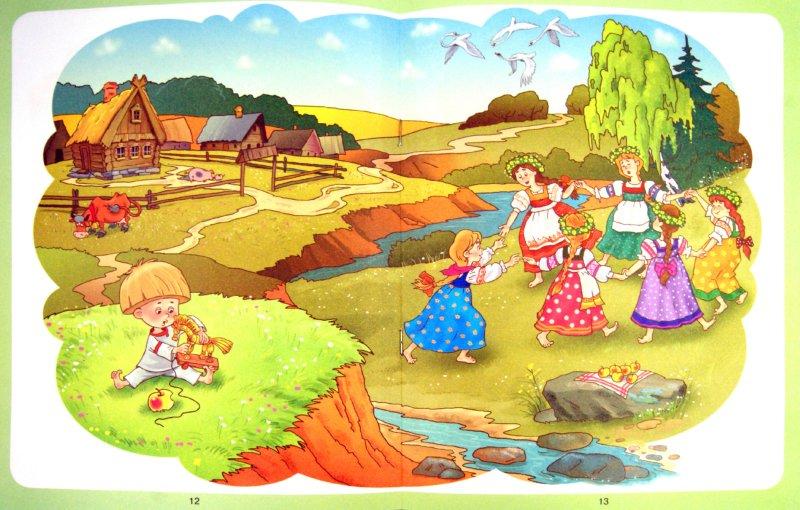 Гуси-лебеди русская народная сказка в картинках