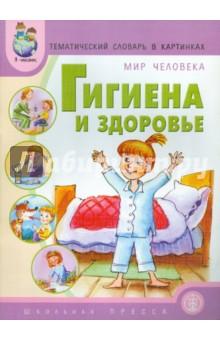 epub Сборник обычного права