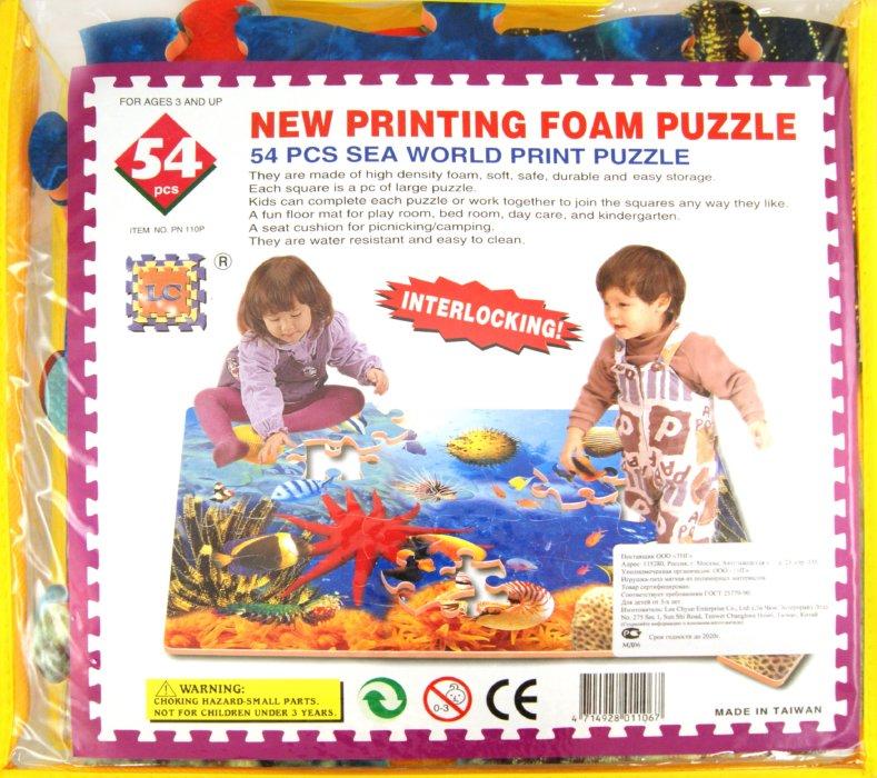 Иллюстрация 1 из 3 для Коврик-пазл из 54 частей (PN110P) | Лабиринт - игрушки. Источник: Лабиринт