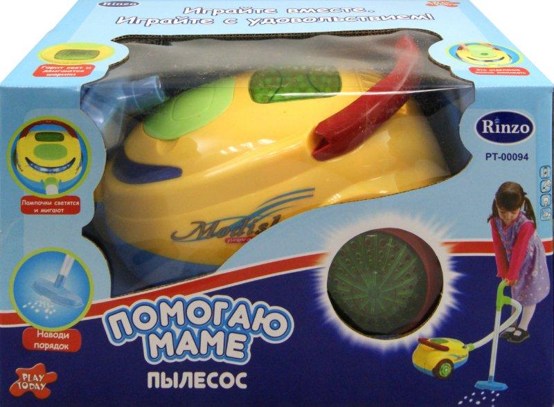 """Иллюстрация 1 из 2 для Помогаю Маме """"Пылесос"""" желтый (РТ-00094(XS-08054))   Лабиринт - игрушки. Источник: Лабиринт"""