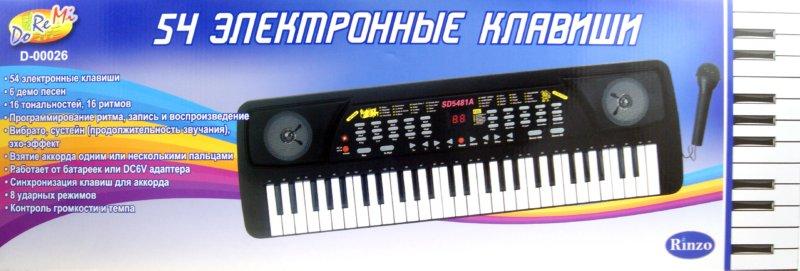 Иллюстрация 1 из 9 для Синтезатор, черный. 54 клавиши (D-00026 5481) | Лабиринт - игрушки. Источник: Лабиринт
