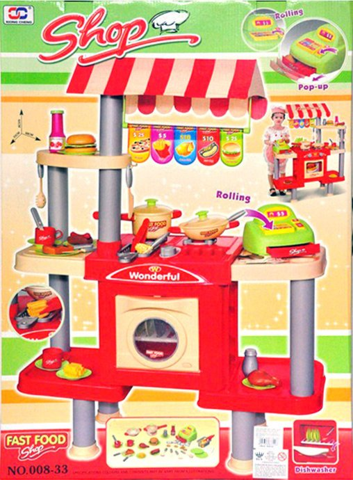 "Иллюстрация 1 из 5 для Набор ""Ресторан Фаст Фуд"" (008-33) | Лабиринт - игрушки. Источник: Лабиринт"