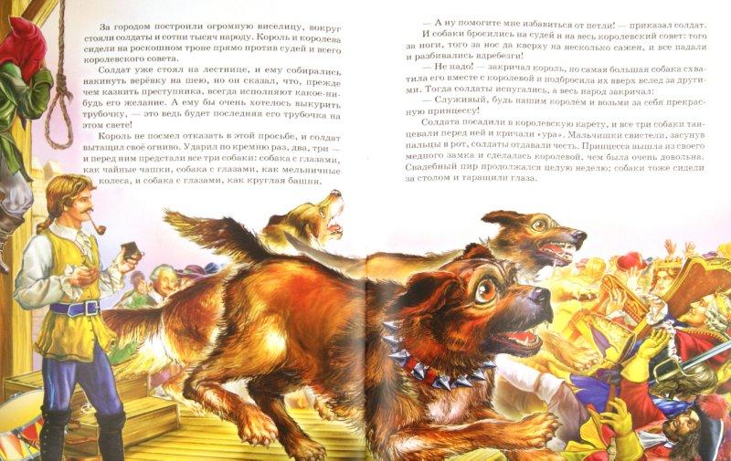 Иллюстрация 1 из 31 для Сказки Андерсена - Ханс Андерсен | Лабиринт - книги. Источник: Лабиринт