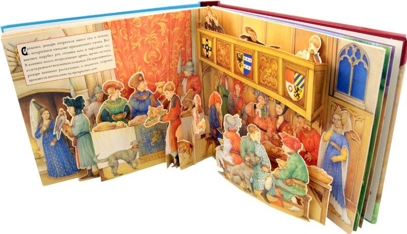 Иллюстрация 1 из 15 для Рыцари - Клинт Твист | Лабиринт - книги. Источник: Лабиринт