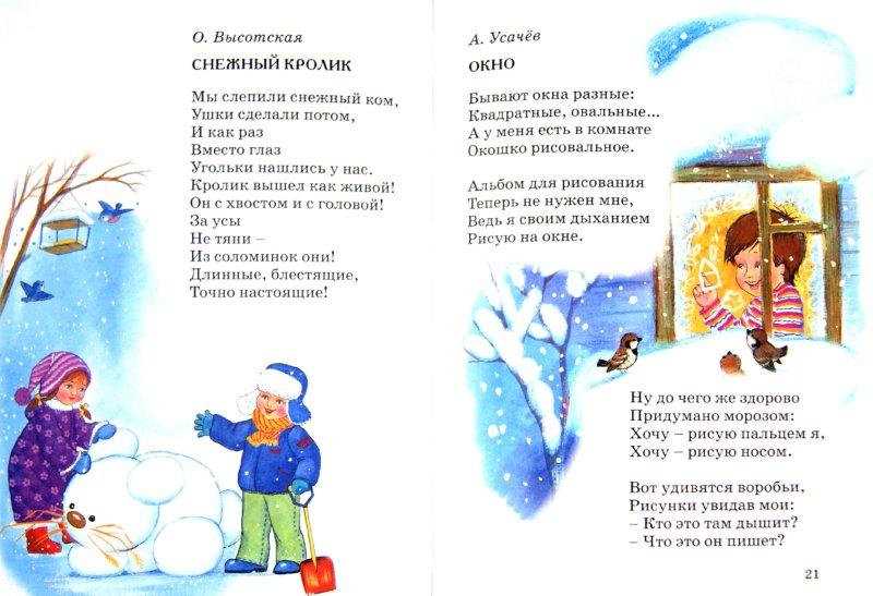 маленькой елочке холодно зимой песня на казахском языке торговля
