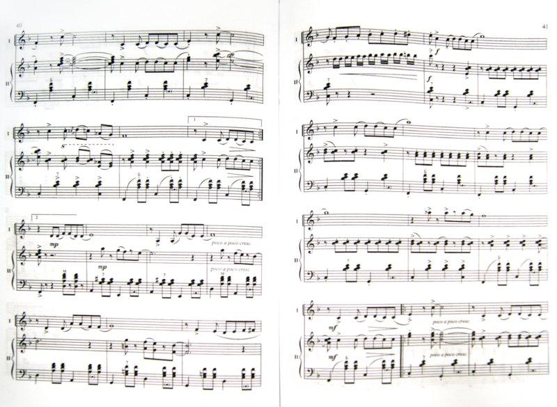 Иллюстрация 1 из 8 для Играем с оркестром. Концертный репертуар для баяна (аккордеона). В сопровождении вирт. оркестра(+CD) | Лабиринт - книги. Источник: Лабиринт